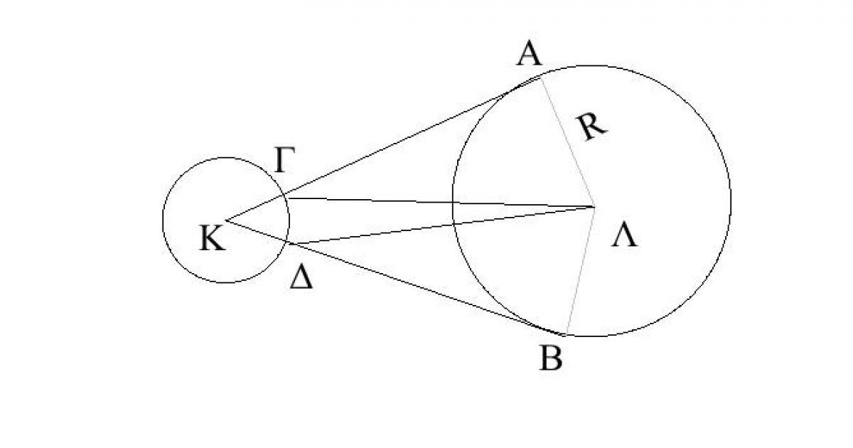 Στιγμιότυπο από τις ασκήσεις στην Γεωμετρία