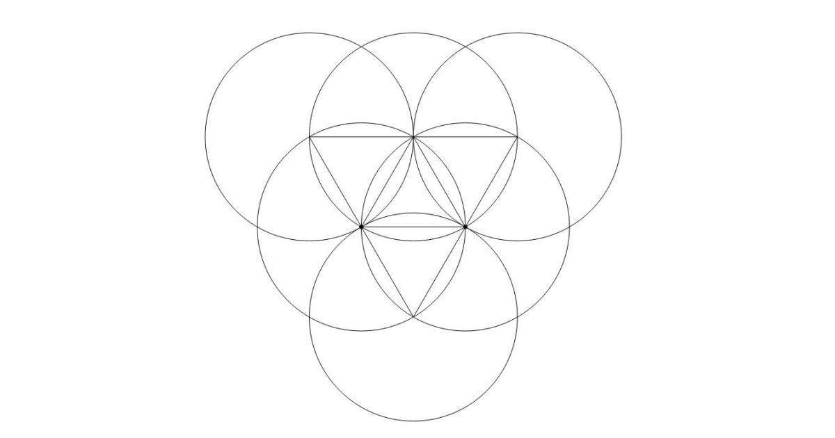Παιχνίδι γεωμετρικών κατασκευών με κανόνα και διαβήτη